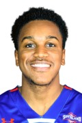 Jalon Gates headshot